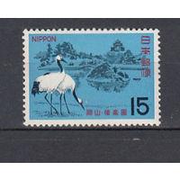 Фауна. Птицы. Япония. 1966. 1 марка. Michel N 921 (0,5 е)