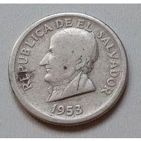 Сальвадор 25 сентаво 1953 года (2)