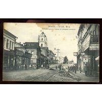 Минск No4. Губернаторская улица и Соборная площадь