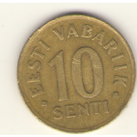10 центов 1992 г.