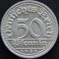YS: Германия, Веймарская республика, 50 пфеннигов 1920J, KM# 27 (2)