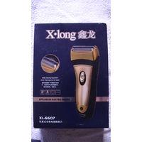 "Бритва мужская электро "" X - Long "" XL - 6607 для бритья.  распродажа"