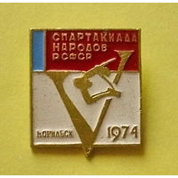 V спартакиада народов РСФСР. Норильск 1974. 86.