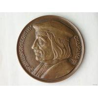 Франциск Скорина. 450 лет белорусского книгопечатания. 1967 год