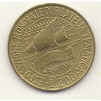 200 лир 1993 г.  Выставка в Генуе.