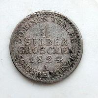 1 сильбер грош 1824 Пруссия