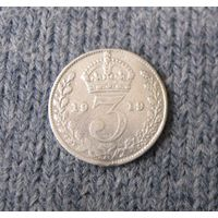 Англия 3 пенса 1919 год
