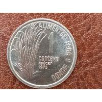 1 сентаво 1975 Бразилия ( Сахарный тростник )