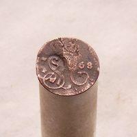 Солид 1768 САП 1764-1795 Надчекан S ( для местного обращения )