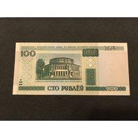 100 рублей Беларусь 2000 год серия дН (UNC)