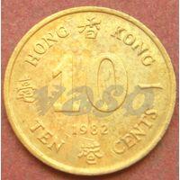 6384:  10 центов 1982 Гонконг
