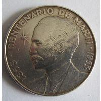Куба, песо, 1953, серебро