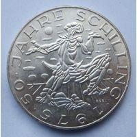 Австрия 100 шиллингов 1975 50 лет шиллингу
