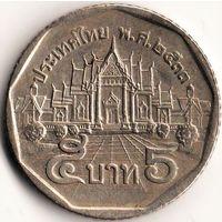 5 бат Таиланд (1988 - 2008) Король Рама IX Мраморный Храм Ват Бенчамабопхит