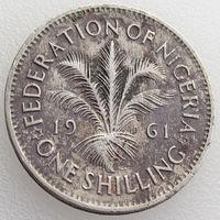 Нигерия, 1 шиллинг 1961 года, растения, KM#5, Елизавета II