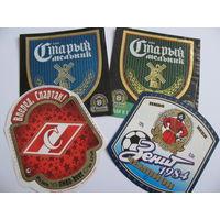 Этикетки от пива- футбол