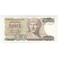 Греция 1000 драхм 1987 года. Состояние XF!