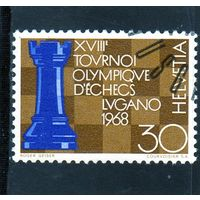 Швейцария.Ми-872.Ладья и шахматная доска. Серия: Шахматный олимпиаде Лугано.1968.