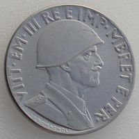 Албания, 0,2 лека 1939 года, Vittorio Emanuele III, KM# 29 (3-я монета)