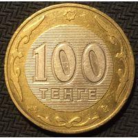 ЦІКАВІЦЬ АБМЕН! 100 тэнге 2002