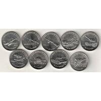 Набор 25 рублей 2019 Оружие Великой Победы (конструкторы оружия) 1 выпуск 9 монет