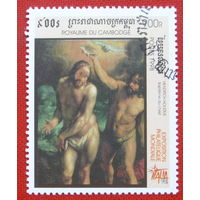 Камбоджа. Искусство. ( 1 марка ) 1998 года.