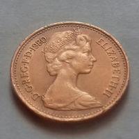 1 пенни, Великобритания 1980 г.
