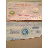 Билеты с матчей Беларусь--Люксембург-2011 + Динамо Минск-Белшина Бобруйск-2010