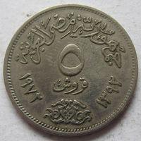 Египет 5 пиастров 1972