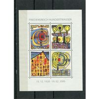 Австрия. Фриденсрайх Хундертвассер, австрийский живописец, архитектор, блок