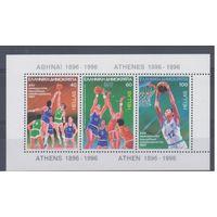 [1381] Греция 1987.Спорт.Баскетбол.  БЛОК.