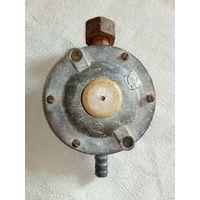 Железяка от редуктора газового баллона  РДГ-6