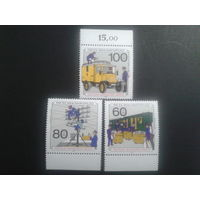 Германия Берлин 1990 почта и связь полная