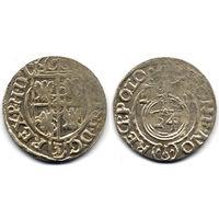 Полторак 1621, Сигизмунд III Ваза, Быдгощ. Остатки штемпельного блеска, непрочекан, коллекционное состояние