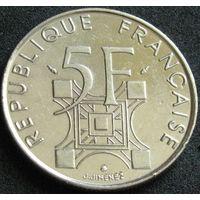 1k Франция 5 франков 1989 Эйфелева башня В КАПСУЛЕ распродажа коллекции