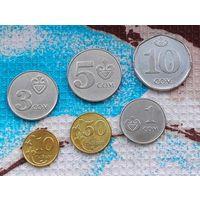 Киргизия 10, 50 тыин, 1, 3, 5, 10 сом. UNC. Инвестируй в монеты планеты!