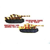 Сувенир. Магнит. Танк Т-VI Тигр . Длина корпуса 10,5 см.