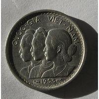 Южн. Вьетнам, 10 Су 1953