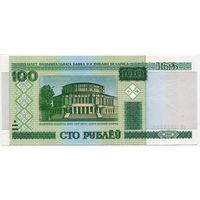 Беларусь. 100 рублей 2000 г. серия вЭ [P.26.b] UNC