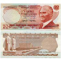 Турция. 20 лир (образца 1974 года, P187a, UNC)