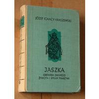 """Jozef Ignacy Kraszewski """"Jaszka"""" (па-польску)"""
