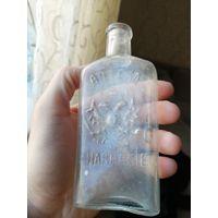 Аптечный бутылёк с орлом
