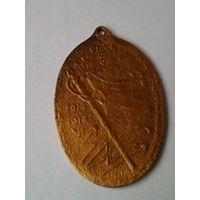 Памятная военная медаль общества Кифхаузер (немецкого союза ветеранов войн Кифхаузербунд (Deutscher Reichskriegerbund Kyffhauser).