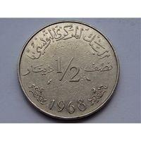 Тунис 1/2 динара 1968