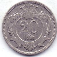 Австро-Венгрия, 20 геллеров 1907 года.