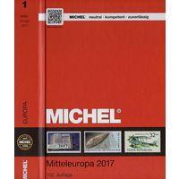 Michel 2017 - Марки Центральной Европы - на CD
