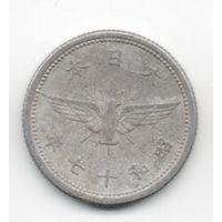 Торги с 50-ти копеек! 5 сен 1942 Япония