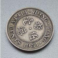Гонконг 50 центов, 1951 5-4-25