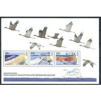 Германия 1996 Mi# Bl 36 (MNH**)