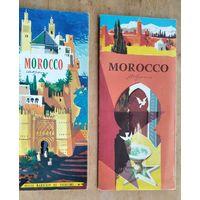 """Два рекламных туристических буклета """"Марокко"""" 1958 г. Цена за оба."""